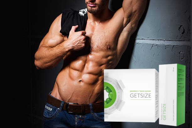 getsize, gel, massager